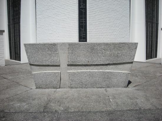 L'autel extérieur